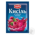 Mria Raspberry For Desserts Kissel