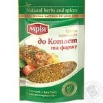 Spices Mria for minced meat 20g packaged