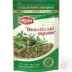 Mria Italian Herbs Seasoning
