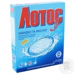 Lotos-M Washing Powder for Hand Wash 350g