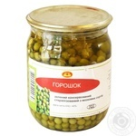 Vegetables pea green canned 500g