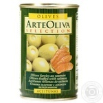 Arte Oliva With Salmon Whole Green Olives 300g