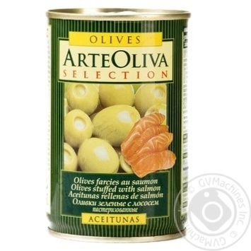 Оливки Arte Oliva фаршировані Лосось 300г