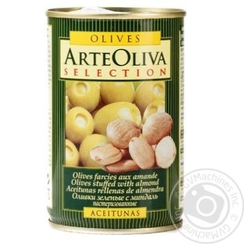 Оливки зелені Arte Oliva з мигдалем 300г