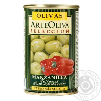 olive Arte oliva Private import canned 300g