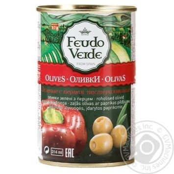 olive Liberitas Private import pepper green canned 300g can - buy, prices for Novus - image 1
