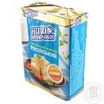 СИР ПЛ. РОСІЙСЬКИЙ НМ 90 ГР.