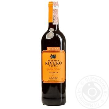 Вино Faustino Rivero Ulecia Yellow Label Crianza Rioja красное сухое 13% 0,75л - купить, цены на Novus - фото 1