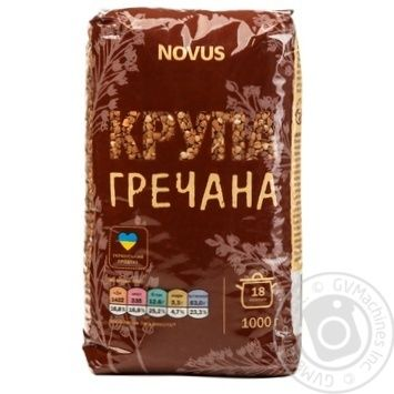 Крупа гречана Novus 1кг - купити, ціни на Novus - фото 1