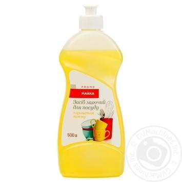 Засіб миючий для посуду з ароматом лимона Marka Promo 500мл - купить, цены на Novus - фото 1