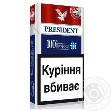 Сигареты President Classic Stars 100's Edition