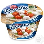Сыр Моцарелла Zottarella мини 45% 150г Германия