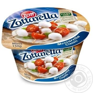 Mozzarella mini Zottarella 45%150g Germany