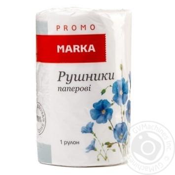 Полотенца Marka Promo бумажные 1шт - купить, цены на Novus - фото 1