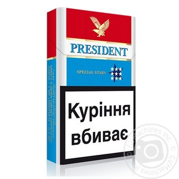 Сигареты President Special Stars