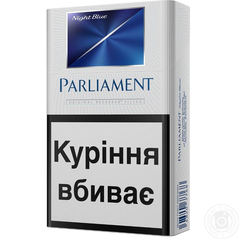 Cigarettes Parliament Night Blue Tobacco Goods
