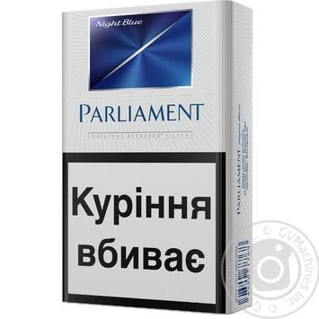 Купить сигареты через интернет магазин онлайн калькулятор жидкости электронных сигарет