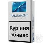 Сигареты Parliament Aqua Blue