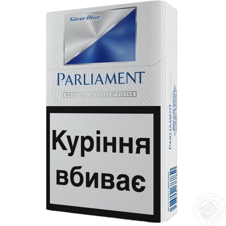 Парламент сигареты купит в спб купить сигареты дешево в саратове