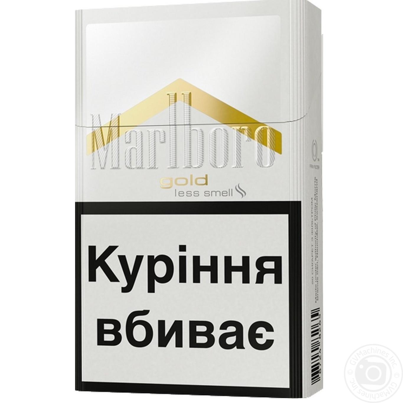 Buy cigarettes Camel store London