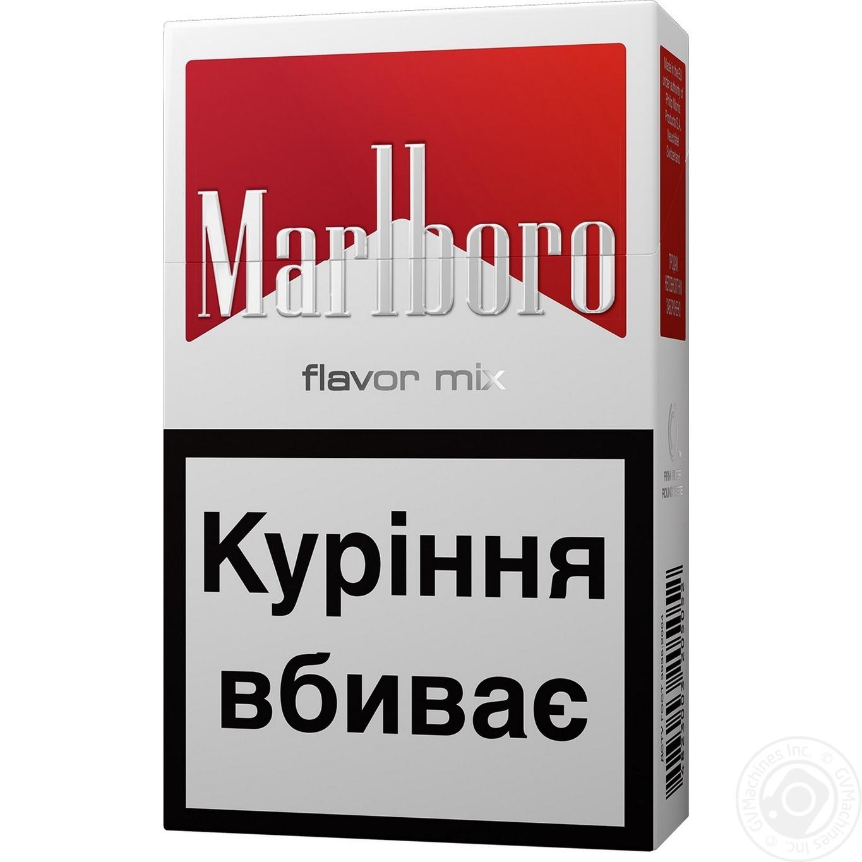 Marlboro E Cig Flavors – Quotes of the Day