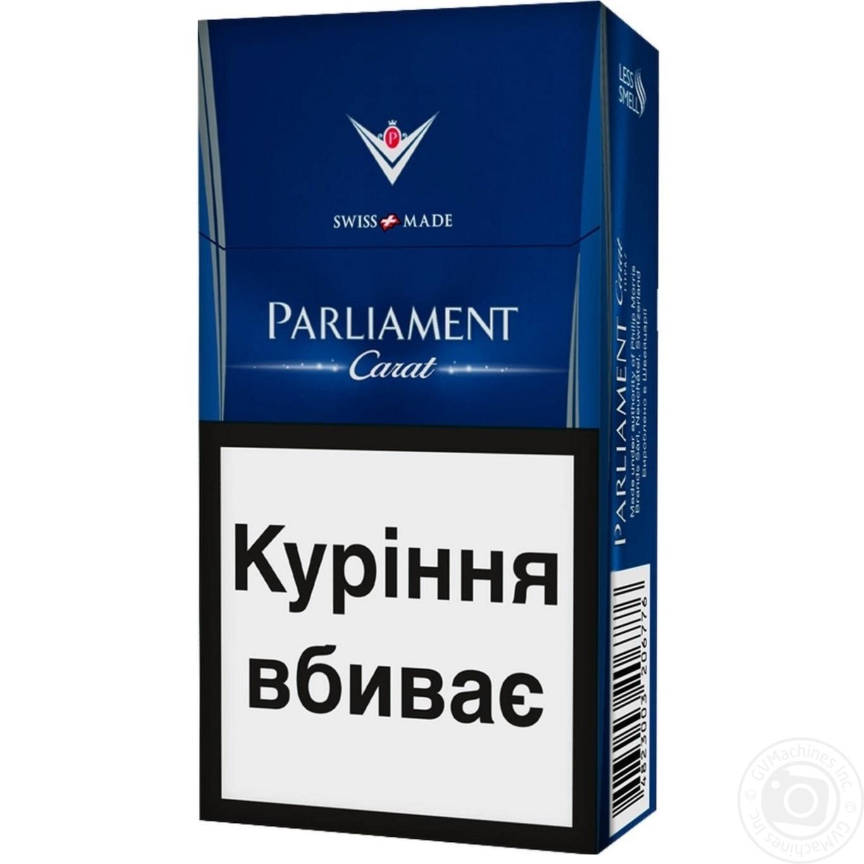 Купить табачные изделия через интернет fizzy max электронная сигарета купить в спб