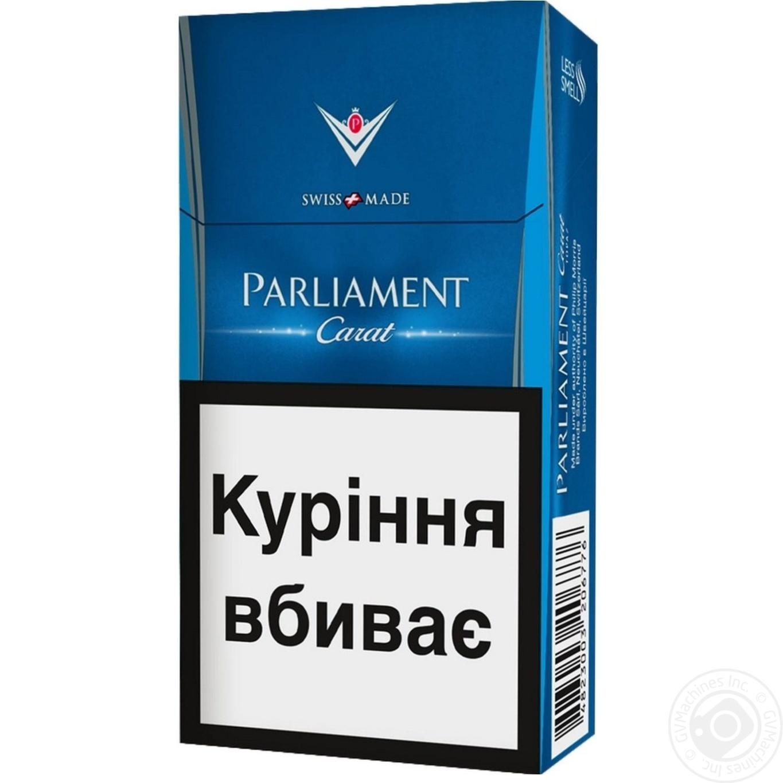 List of Marlboro cigarettes Oklahoma