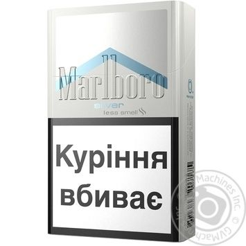 Цигарки Marlboro Silver