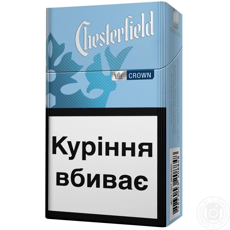 Chesterfield Crown Aqua Tobacco Goods Cigarettes
