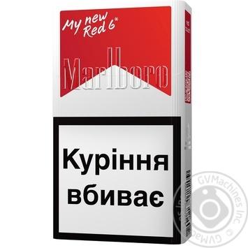 Сигареты Marlboro Red Touch
