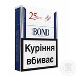 Cigarettes Bond Street Blue Selection 25pcs