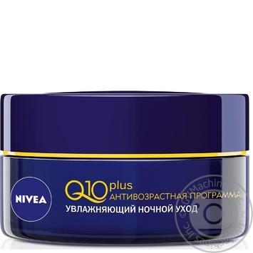 Крем Nivea Q10 Plus Увлажняющий для лица против морщин ночной 50мл - купить, цены на Ашан - фото 1