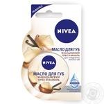 Масло Nivea Макадамский орех и ваниль для губ 16,7г