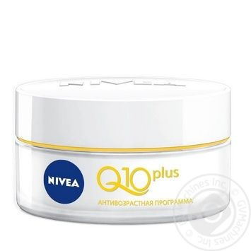 Cream Nivea Q10 plus of wrinkles 50ml - buy, prices for Novus - image 4