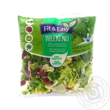 Скидка на Салат Fit&Easy Weekend 150г