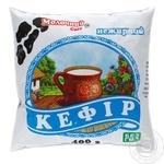 Molochniy Svit Fat-Free Kefir 400г