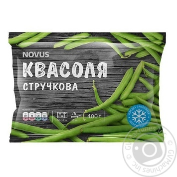 Vegetables green been Novus frozen 400g