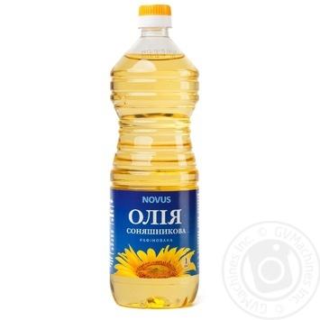 Олія соняшникова Novus рафінована дезодорована виморожена марки П 1л - купити, ціни на Novus - фото 1