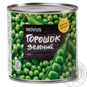 Vegetables pea Novus Private import canned 410g can