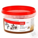 Honey Marka promo Natural buckwheat 300g