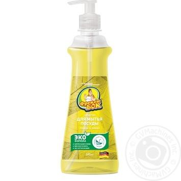 Экологическое средство Фрекен Бок Лимон и масло для мытья посуды 500мл