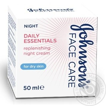Cream Johnsons Daily essentials for face 50ml
