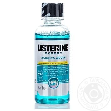 Ополаскиватель для полости рта Listerine EXPERT Защита десен 95мл