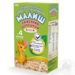 Malish Dry Milk Mixture With Oatmeal