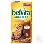 Печиво Бельвіта Добрий Ранок з шоколадними шматочками 300г Чехія