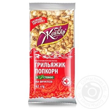 Грильяж Жайвір із попкорну на фруктозі зі стевією 62г - купити, ціни на Метро - фото 1