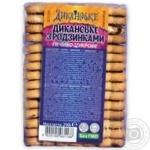 Cookies Dykanske with a raisin 290g