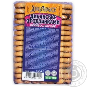 Печиво цукрове Диканське з родзинками 290 кг
