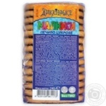 Cookies Dykanske 240g