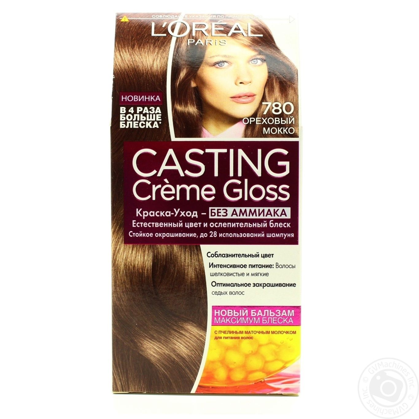 Hair Dye Creme Gloss Best Hair Dye 2017